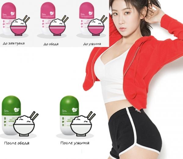 корейские препараты для похудения купить