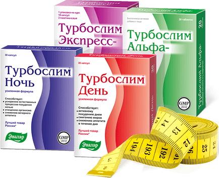 цефамадар таблетки для похудения купить волгоград